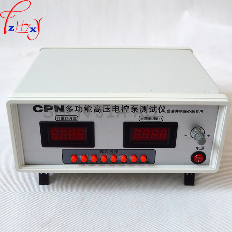 CPN multi-function high-voltage electronic pump tester common rail pump detector verifier European three-jet maintenance tools