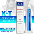 Ky 50g Soft Anal Sex Lubricant Expansion Cream For Couples, Male And Female, Gay Oil Sex Toys Sex Products Lubricantes Sexuales