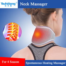 Youhekang Spontaneous Heating Neck Massager Tourmaline Magnetic Therapy Cervical Vertebra Protection Belt Body