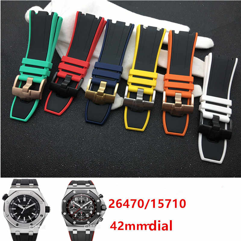 2018 SIHH watchband 28mm Two Tone Rubber Silicone Waterproof stainless pin buckle for AP strap Bracelet For Audemars And Piguet