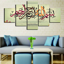 Modern Printing Type Poster Canvas Painting 5 Panel Muslim HD Print Wall Art Islam Pictures Modular Painting Home Decor Picture