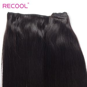 Image 2 - Recool ブラジルストレート波束レミー人間の毛延長ブラジル毛織りバンドル購入することができ 1 3 4 バンドル
