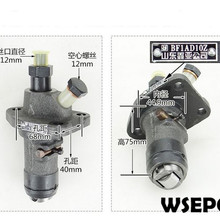 OEM Quality! Fuel Injection Pump for ZH1130 4 Stroke Single Cylinder Small Water Cooled Diesel Engine