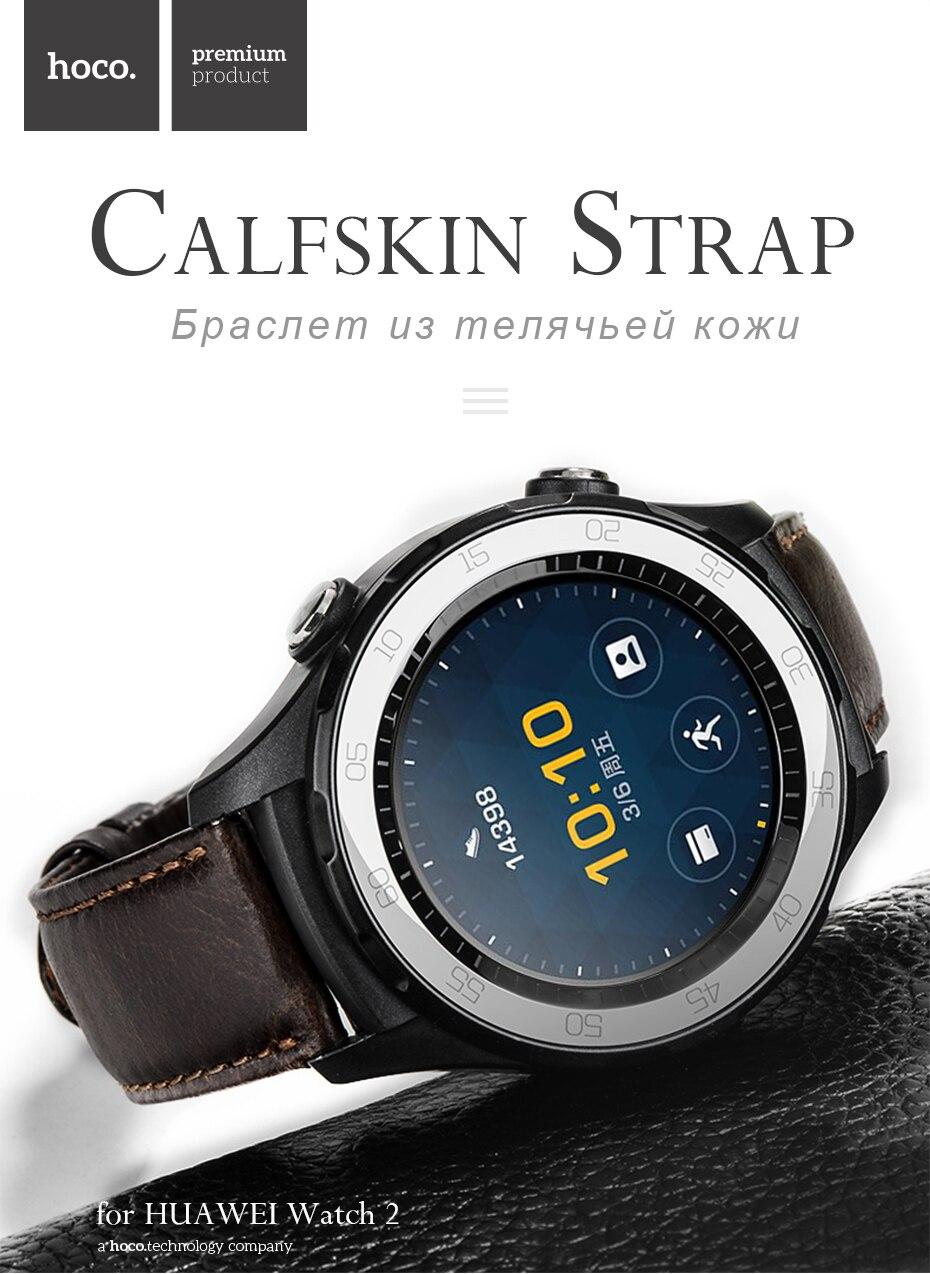 Watch2-930_01