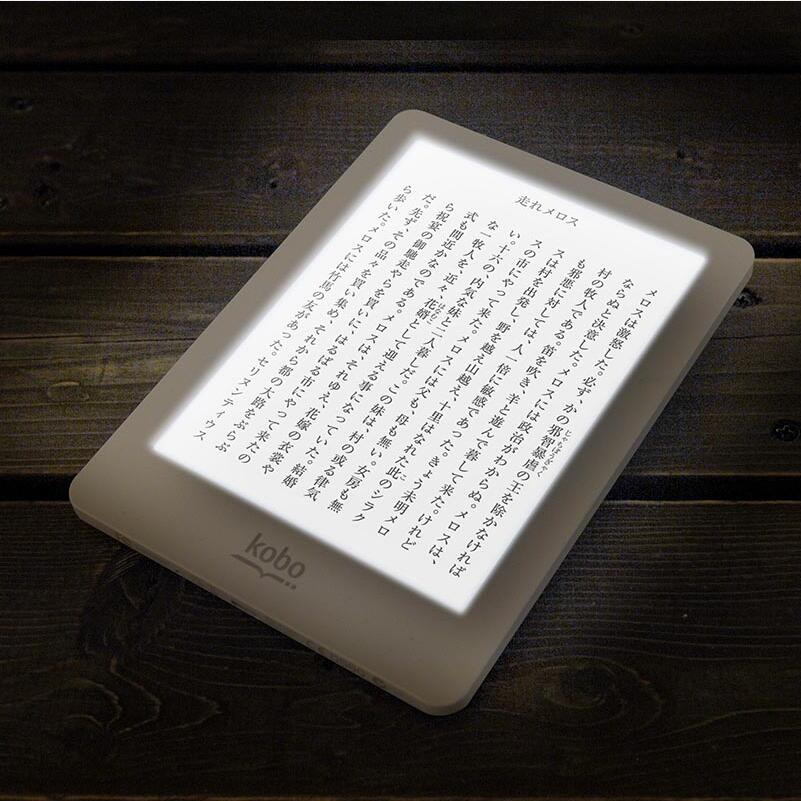 Original Kobo Glo eBook Reader E-ink 6 inch 1024×768 WIFI touch screen Built in Light 2GB eReader, not Glo HD
