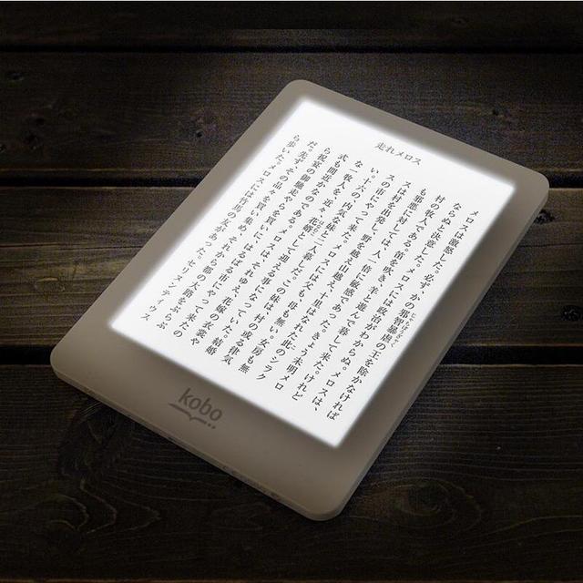 Original Kobo Glo eBook Reader E-tinte 6 zoll 1024x768 WIFI touchscreen Errichtet in Licht 2 GB eReader, nicht Glo HD