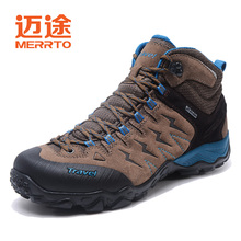 Merrto hiking shoes men Boot Outdoor Waterproof Climbing fishing hunting genuine leather camouflage military tactical sneaker
