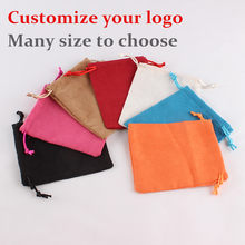 10 pcs suede Drawstring Pouch Bag/Jewelry Bag Christmas/Wedding Gift Bags Personal Customize logo Storage Small Bag(China)