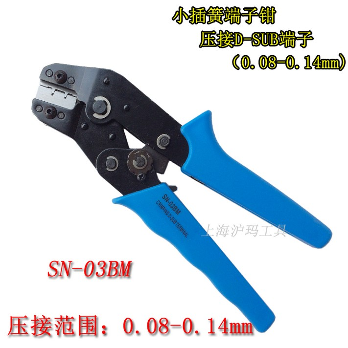 Hand Crimping pliers SN-03BM,For Crimping of D-SUB connectors 1.5 1.25 ZH1.5, 30-24AWG Crimping tool 0.08-0.14mm2 1 1532142 2[d sub micro d connectors 094 5104 7003 mck n1 p mr li