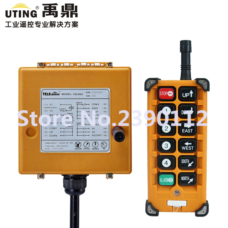 industrial wireless redio remote control F23-A++ for hoist crane remote control 220vac wireless crane remote control f23 a industrial remote control hoist crane push button switch 2 transmitters 1 receiver