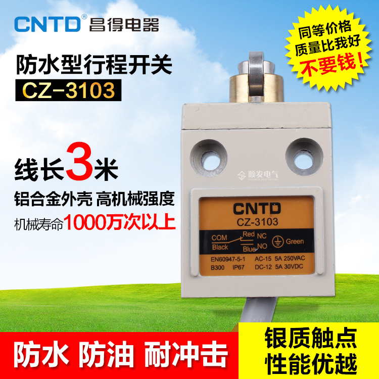 TZ CZ-3103 Waterproof Defence Oil Stroke Switch Fretting Limit Switch IP67 free shipping 1pcs lot travel switch cz 3103