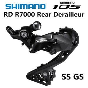 Image 4 - SHIMANO desviadores de freno de disco hidráulico para bicicleta de carretera, palanca de cambios delantera y trasera, R7020, 105, R7020
