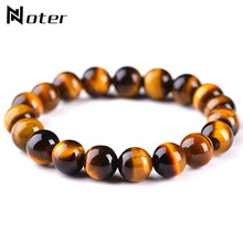 Minimalist 4mm 6mm 8mm 10mm Tiger eyes Beads Bracelet Men Charm Natural Stone Br
