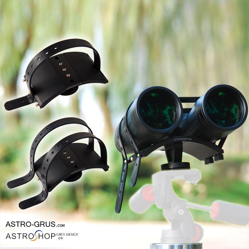ФОТО Binoculars connection tripod connector, binoculars stable fixation bracket