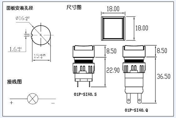 [SA] EMA индикатор кнопочный переключатель 16 мм 01P-SI40.Q 01P-SI40.S квадратный светодиодный DC6V DC12V DC24V AC110 AC220V- 10 шт./лот