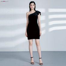 c8f61bd2a1204 Black Fitted Formal Dress Promotion-Shop for Promotional Black ...