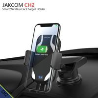 JAKCOM CH2 Smart Wireless Car Charger Holder Hot sale in Chargers as reolink telstar 26650 charger