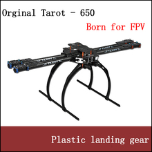Tarot FY650 Tarot IRON MAN 650 Quadcopter Carbon Fiber Tubes Multicopter Frame-TL65B02 for DIY FPV RC Drone Multicopter
