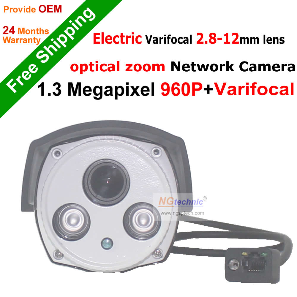ФОТО DONPHIA HD 960P 1.3MP IP Camera Outdoor Waterproof Zoom Autofocus Electric Varifocal Len Network Surveillance Camera Remote View