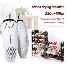 Обувь сушильная машина двойной ядерный нагревательный бактерицидная стерилизации дезодорации сушилка для обуви с независимый переключатель 220v 1 шт