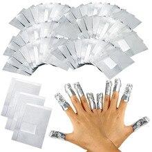 200Pcs Aluminium Nail Art Sock Off Acrylic Gel Polish Nail Remover Makeup Beauty Tool Silver Foil Nail Cleanser For Women