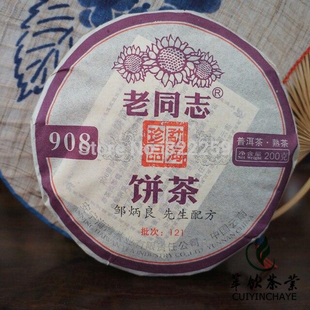 [GRANDNESS] 2 X 200g ,2012 Haiwan 908 LaoTongZhi Pu erh tea Yunnan Anning Old Comrade Ripe Puer Er Tea cake
