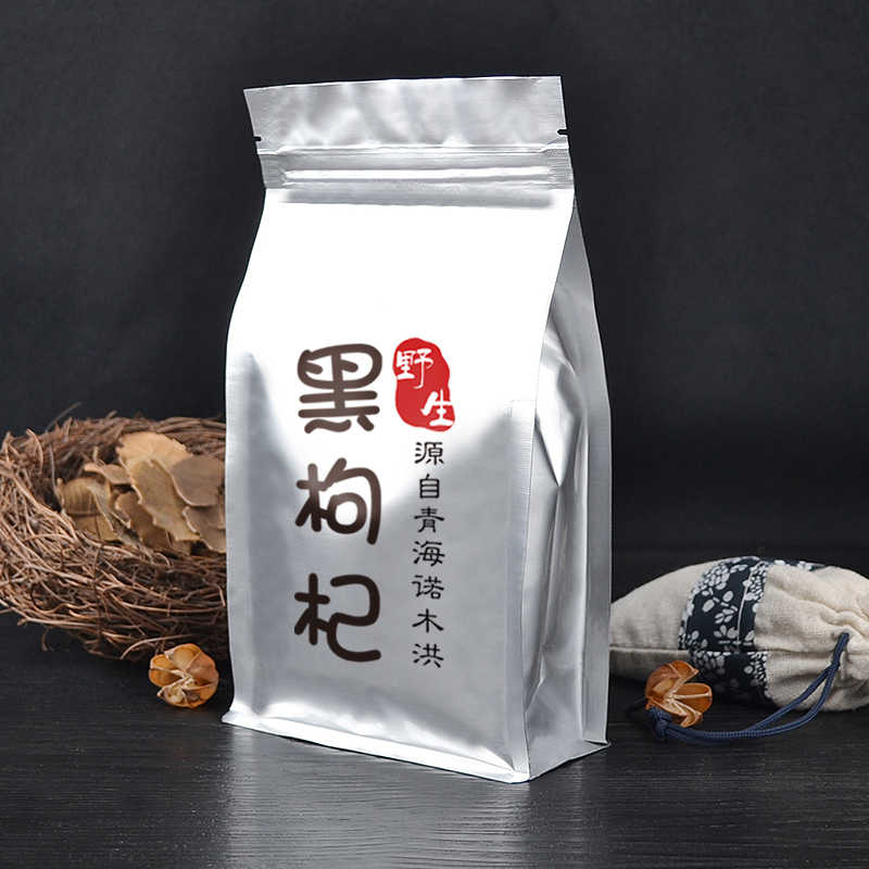 Aluminum foil Side side bag Stand up bottom Tea Bags Dry Fruits High-capacity spices Self-Sealed Bags bag Reclosable  100pcs