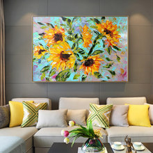 100% Hand Painted Abstract Sunflowers Art Painting On Canvas Wall Art Wall Adornment Pictures Painting For Live Rooms Home Decor 100% hand painted abstract morden feathers art oil painting on canvas wall art wall adornment pictures for live rooms home decor