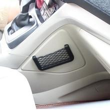 Стайлинг для автомобиля сеть хранения и хранения для Jaguar xf xe x-type xj s-type наклейки f-pace гитары автомобильные аксессуары