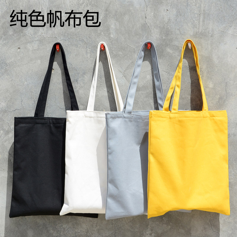 The Blank Canvas Bag And A Thick Cloth Shoulder Singles Custom Logo On Aliexpress Alibaba Group