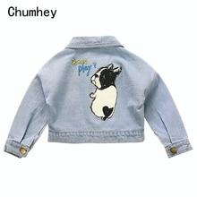 Купить с кэшбэком 3-9T Children Boys Girls Denim Jackets Spring Autumn Kids Outerwear & Coats Jeans Baby Clothing Toddler Cartoon Dog Clothes