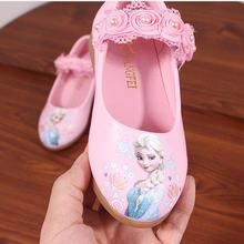 Fashion Princess Girls Shoes For Kids Fashion Elsa Anna