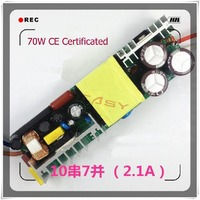70W Internal Isolated CE High Power Driver For LED Lamp Light Constant Current
