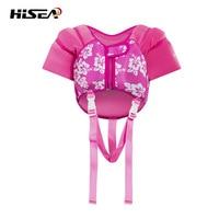 Baby child lifejacket with long sleeves EPE buoyancy vest swimming beach snorkeling vest drifting fishing jacket