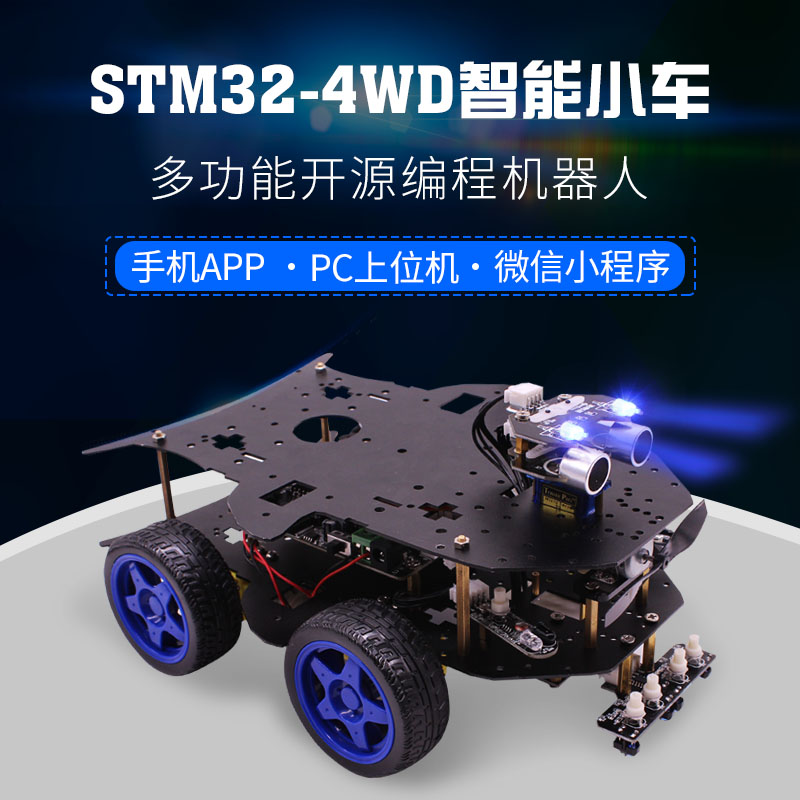 STM32 Smart Car Suite 4 Wd transmission intégrale Robot programmation bricolage