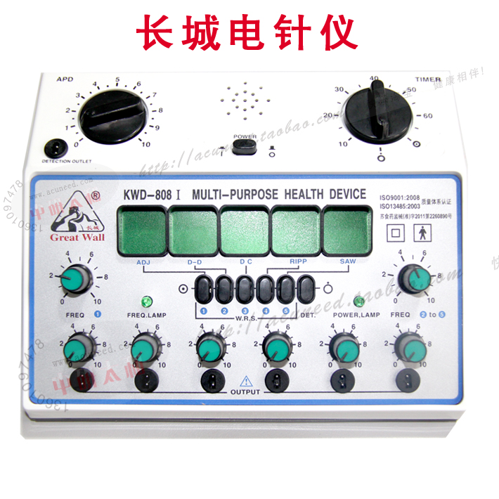 Great Wall Brand Multi-Purpose Health Device KWD808-I Acupuncture Stimulator 6 Channels Output yingdi kwd808i eletro acupuncture stimulator 6 channels output multi purpose acupuncture stimulator health device dhl ship