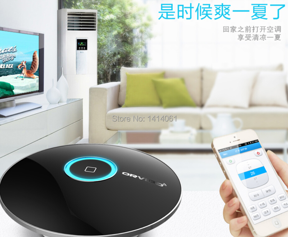 Best Home Automation Controller best reviews all-in-one universal wifi  smart home automation