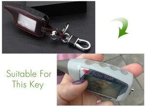 Image 2 - AndyGo עור מעורר מרחוק Keychain מקרה לשר חאן לmagicar שר חאן 5 6 M5 M6 כיסוי מחזיק