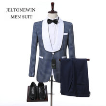 Veste blazer velours milleraies homme class international