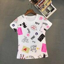 T-shirt slim summer cotton
