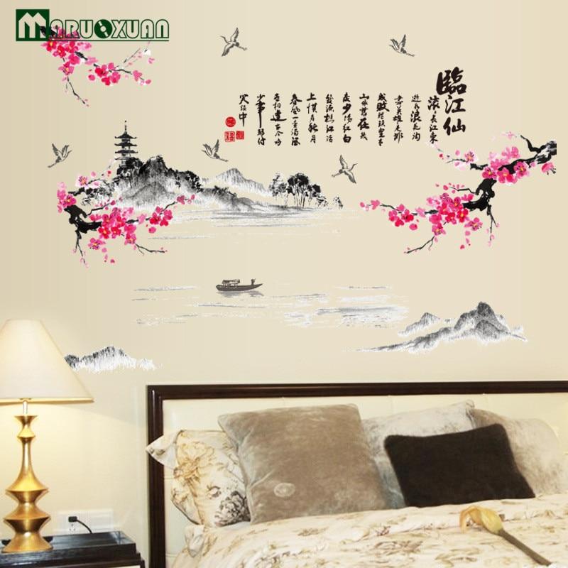 Decorative Wall Stickers Living Room Bedroom Wall Sun Plum Tv Background Wall Sticker