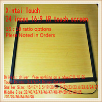 24 inch 10 points IR touch frame with glass fast shipping
