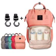 Stroller Hook Diaper Bags Stroller Large Capacity Baby Nappy Bag Mummy Travel BackpacksBaby Care Nursing Bag for Mum Maternity/