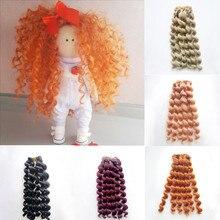 Doll Wigs Hair 1pc 20CM Wefts for Kurhn BJD SD Pullip Blyth American High Temperature Fiber Accessories DIY Hairs