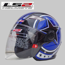 Free shipping genuine new LS2 OF501 motorcycle helmet half helmet extended wear lenses / Blue Time Machine