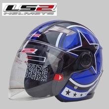 Free shipping genuine new LS2 OF501 motorcycle helmet half helmet extended wear lenses / Blue Time Machine