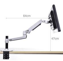 "Hyvarwey XSJ8012C Desktop Full Motion 17 32 ""Monitor Halter Halterung Mechanische Frühling Arm Aluminium Monitor Unterstützung Laden 10kgs"