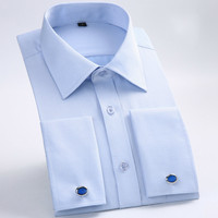 Men Cufflinks Shirt New Men S Shirt Long Sleeve Casual Male Shirts Slim Fit French Cuff