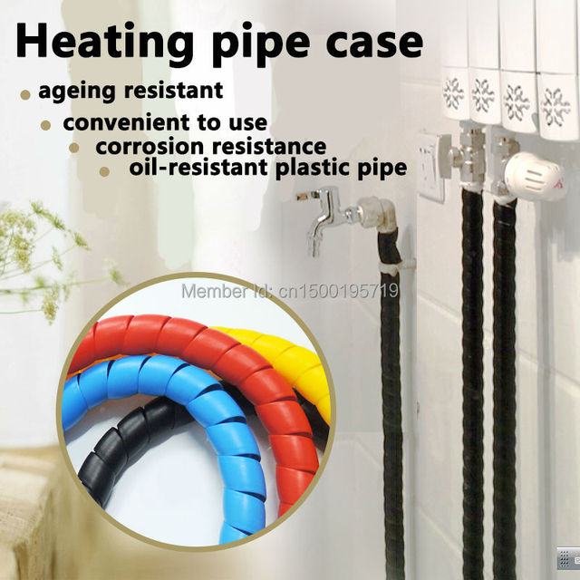 20 mm winding pipe spiral pipe decoration Insulation pipe decoration anti-freeze tube heating pipe casing 2 meters