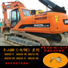 Excavator Doosan Daewoo DH215/220/225/370-9/9E all car sticker label digger parts